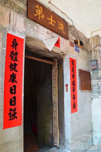广东省 恩平市 歇马举人村 - 海阔山遥 - .