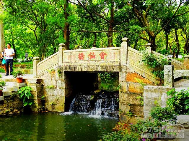 > 惠州罗浮山  景区实照——相片更新时间为2015年5月 惠州罗浮山自驾