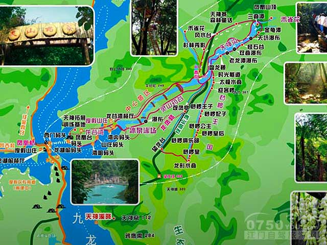 九龙湖旅风景区导游图