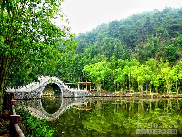 首页 > 景点信息 > 广宁宝锭山  景区实照——相片更新时间为2015年5
