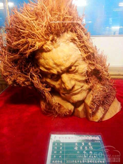 竹树头雕成的头像