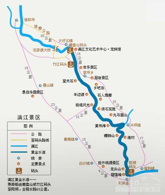 桂林手绘导游图