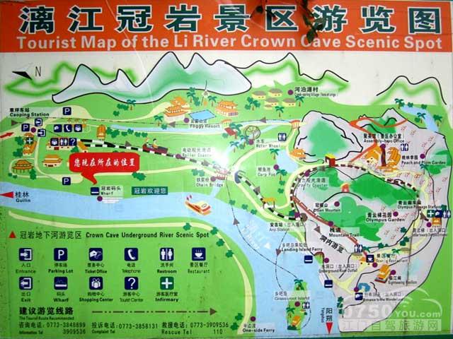 """推荐1:冠岩风景区被誉为""""漓江明珠""""和""""漓江零距离景区""""."""