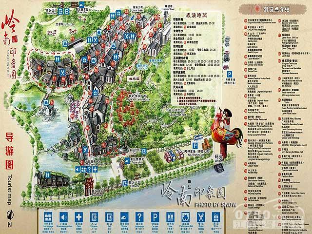 广州塔景区导游图